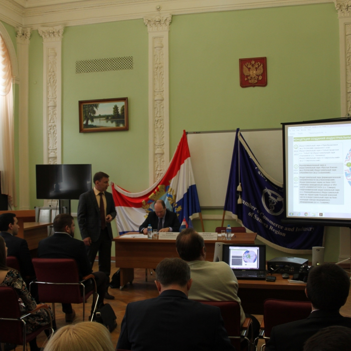 Business presentation of industrial parks was held for the companies carrying out investment and production activity in the samara region